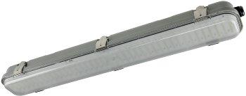 """LED Deckenleuchte """"HORTA"""", IP65"""