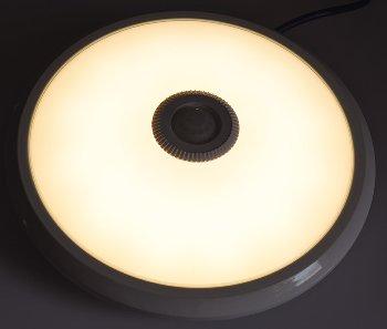 """LED Deckenleuchte """"TERCEIRA"""""""