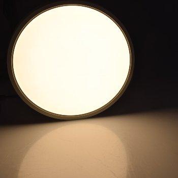 "LED Deckenleuchte ""Santano 24w"""