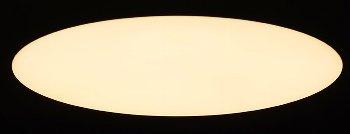 """LED Deckenleuchte """"SALAO 16 WW"""""""