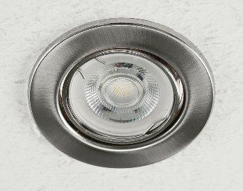 "LED-Modul ""Piatto N5"" neutralweiß"