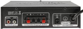 "HiFi-Verstärker ""CTA-100 Pro"" 100W"