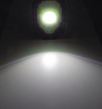"LED Akku-Arbeitsleuchte ""CAL COB 500"""